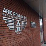 Arie Romijn gevelreclame